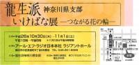 20141029200142_00001